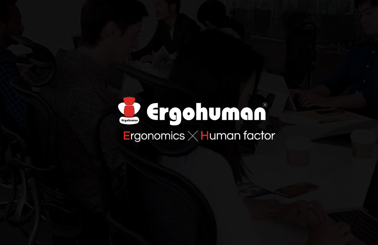 Ergohuman_chair