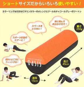 東急スポーツオアシス_セットポールショート
