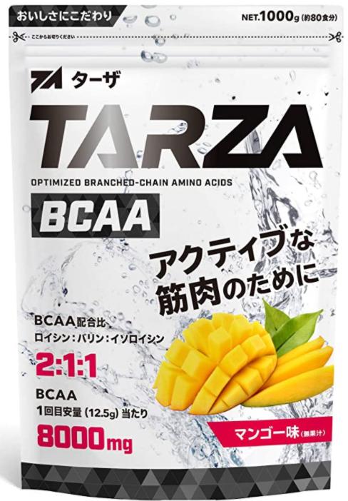 TARZA_ターザ__BCAA